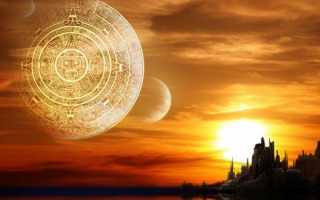 Плутон в Весах