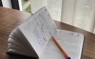 Астропрогноз с 12 по 18 апреля — Новолуние — время для планирования
