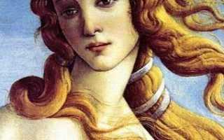 Венера в знаке Близнецы
