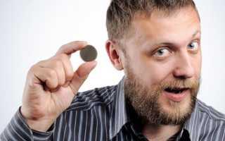 Прагматичность до скупости — Плутон в Козероге