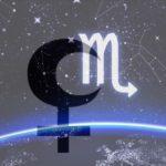 символ луна и знак зодиака скорпион