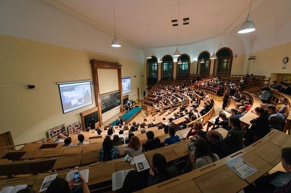 фото лекции у студентов