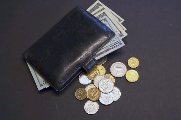 партмоне с деньгами